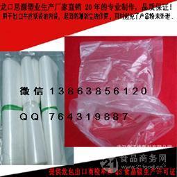 烟台纸塑复合袋厂家-提供25公斤出口商检性能单证