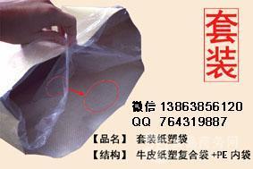 生产食品级出口商检证纸塑复合袋 25kg 食品级包装袋