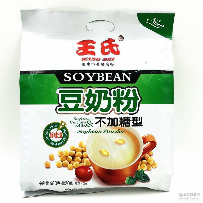 无糖食品王氏不加糖豆奶粉 无蔗糖豆浆粉豆奶粉无糖700g