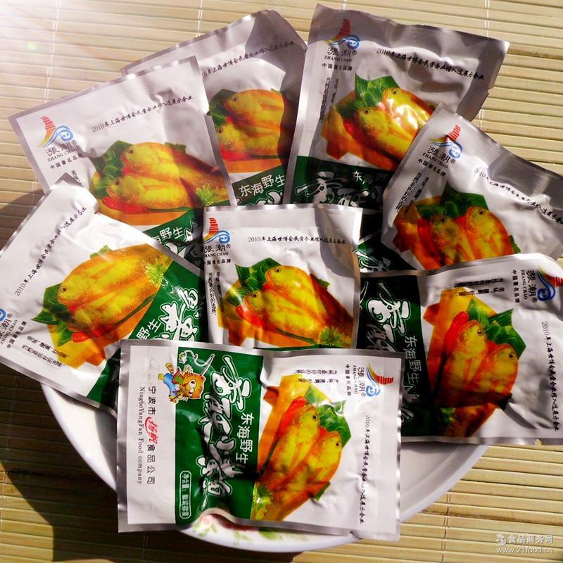 香酥小黄鱼200克 涨潮海鲜 独立小包装 休闲食品 零售批发鱼干
