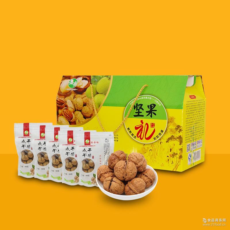 云南薄皮核桃奶油味坚果炒货480g 5袋礼盒装休闲食品中秋坚果礼包