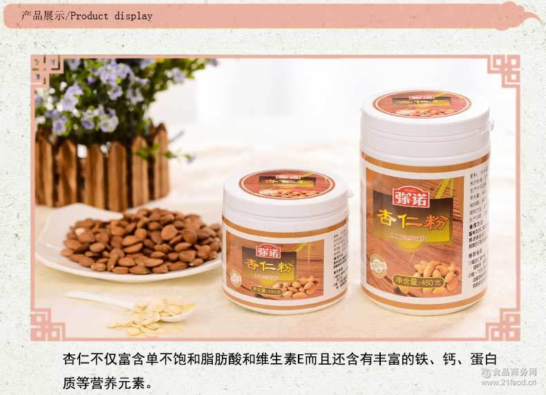 甜杏仁 食用 烘培 無添加 杏仁粉 面膜 研磨