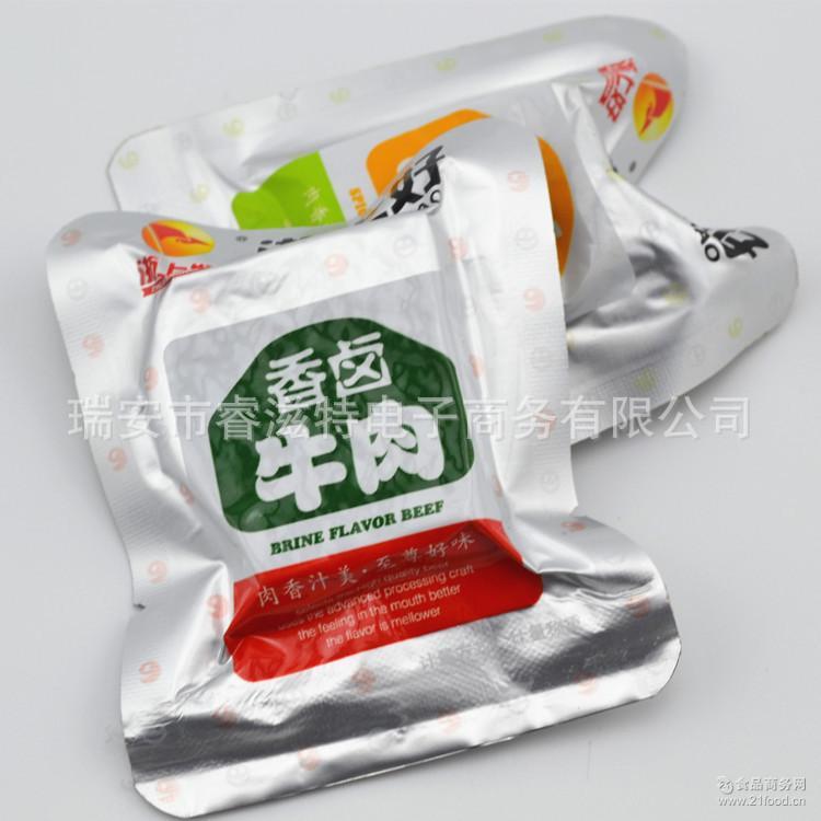 真空小包装散零食 一袋5斤 香卤牛肉/山椒牛肉干 温州特产 浙上好