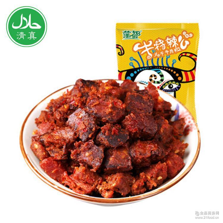 厂家直供批发 蒙都牛肉粒内蒙古特产风干牛肉干清真零食品160g