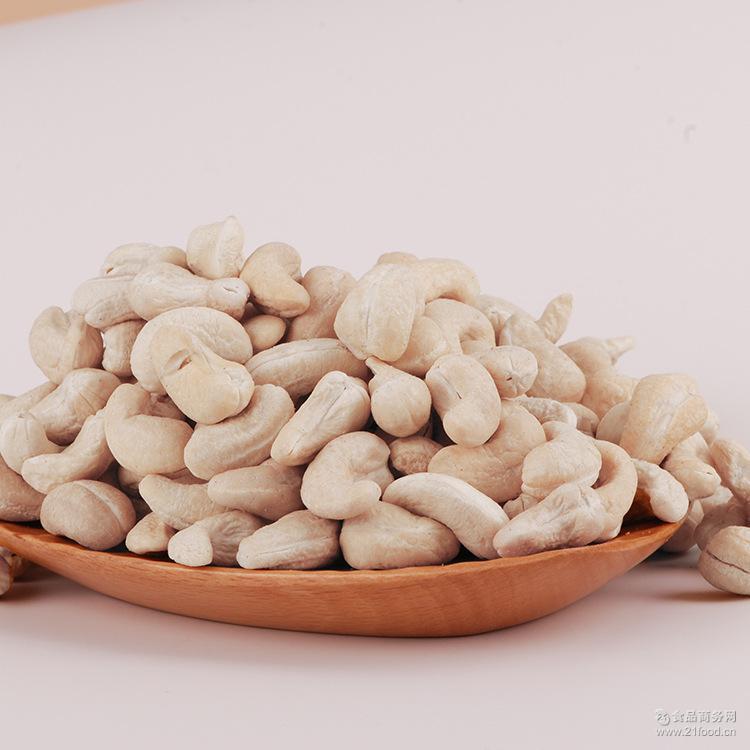 原味营养丰富厂家直销烘焙原料坚果批发 非洲450原味生腰果批发