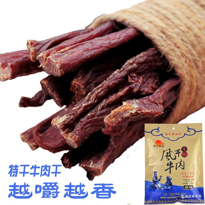 内蒙古超干牛肉干208g手撕风干牛肉干厂家批发一件代发 牛肉干