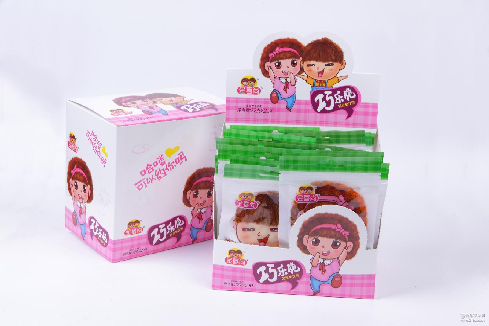 脆皮棉花糖_独立包装 金喜尚25克/包 脆皮棉花糖批发价格 糖果-食品商务网