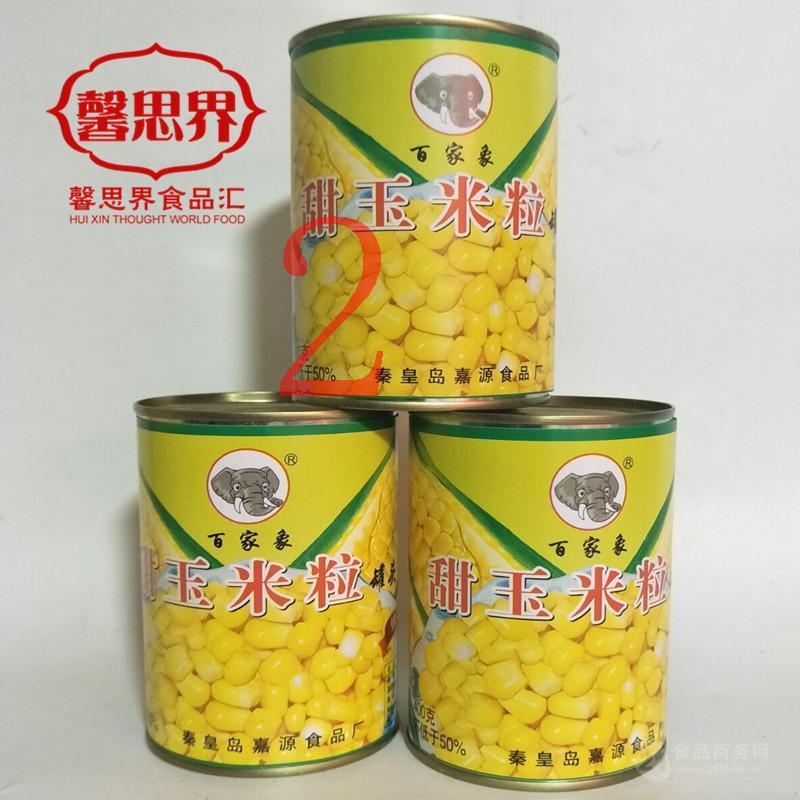 餐饮烘培甜玉米罐头400克*24罐 百家象甜玉米粒