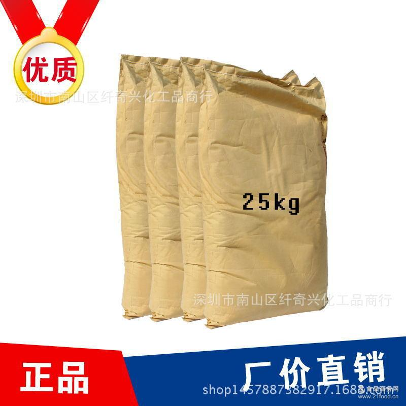 二水硫酸钙 一手货源 食品絮凝剂质量保证 厂家直销 食品级生石膏
