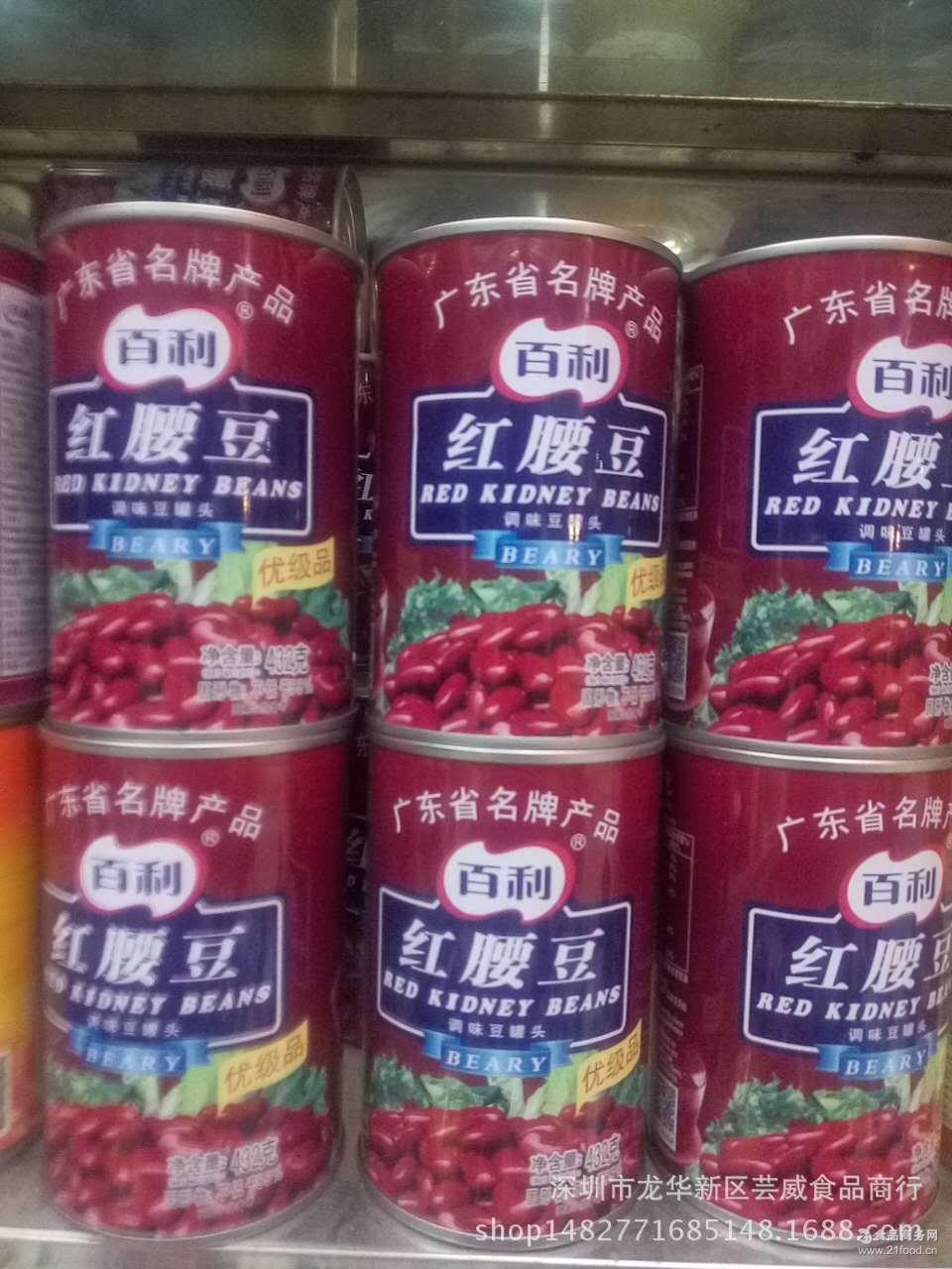 广东畅销品牌 即食原粒红豆沙冰 百利红腰豆 刨冰拌沙拉
