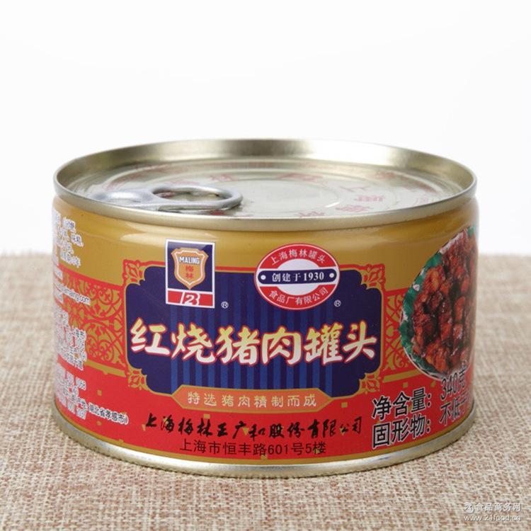 开启即食休闲熟食扣肉 长期大量批发梅林红烧猪肉罐头340g*24罐