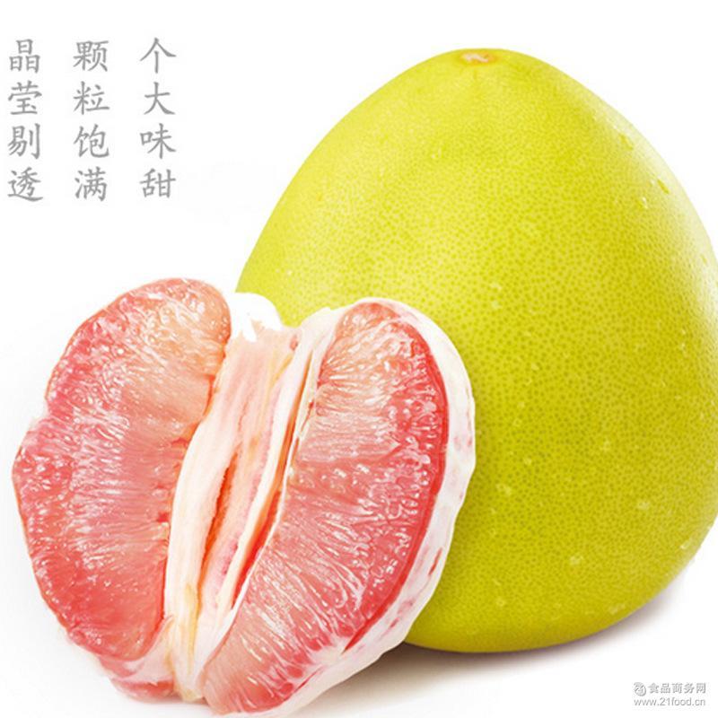 现摘现发红心柚子酸甜爽口无公害食品 产地现货供应新鲜水果蜜柚