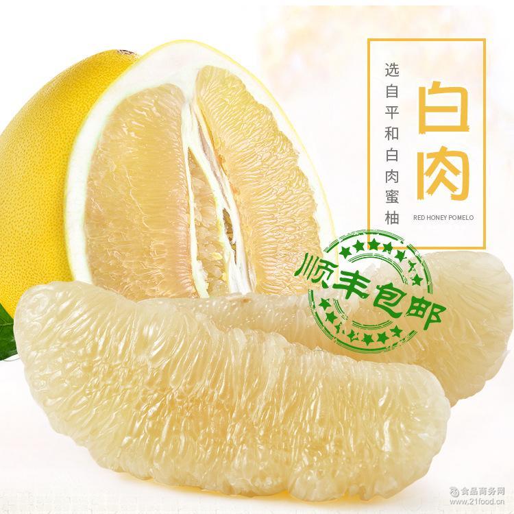 平和柚子2个/6个装直销 新鲜水果批发 蜜柚之乡平和蜜柚白肉蜜柚