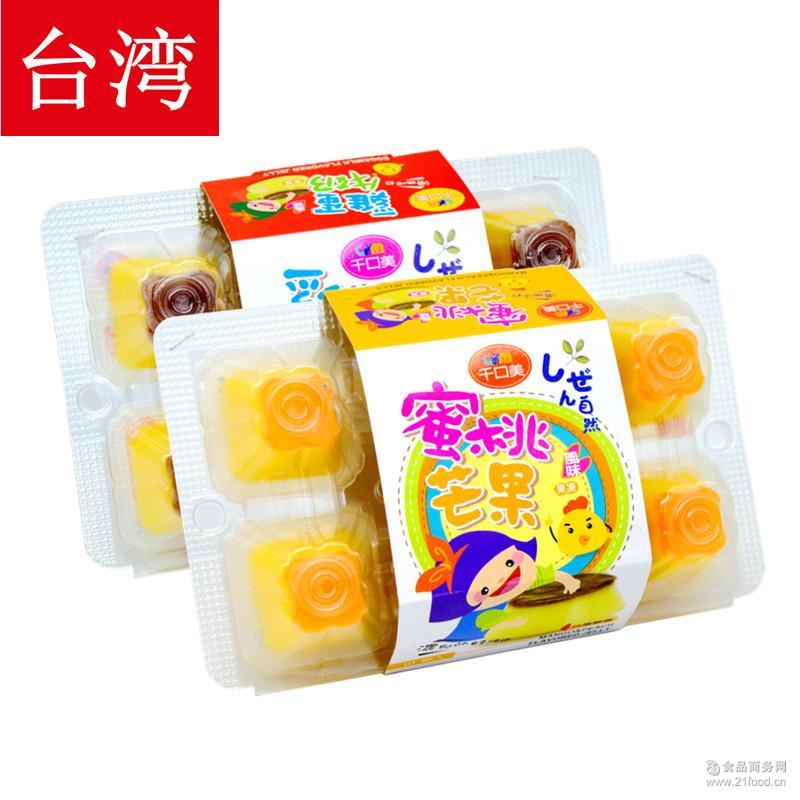 千口美果味果冻布丁280g(10*28g) 进口果冻 台湾进口 休闲零食