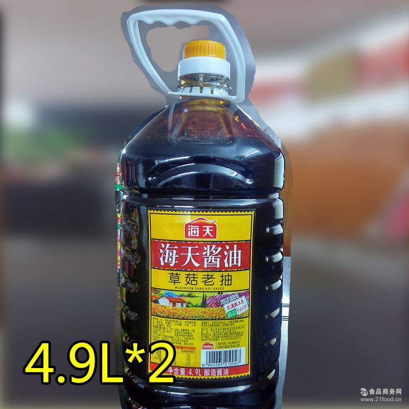 海天草菇老抽4.9L 酱油 海天草菇老抽4.9L*2