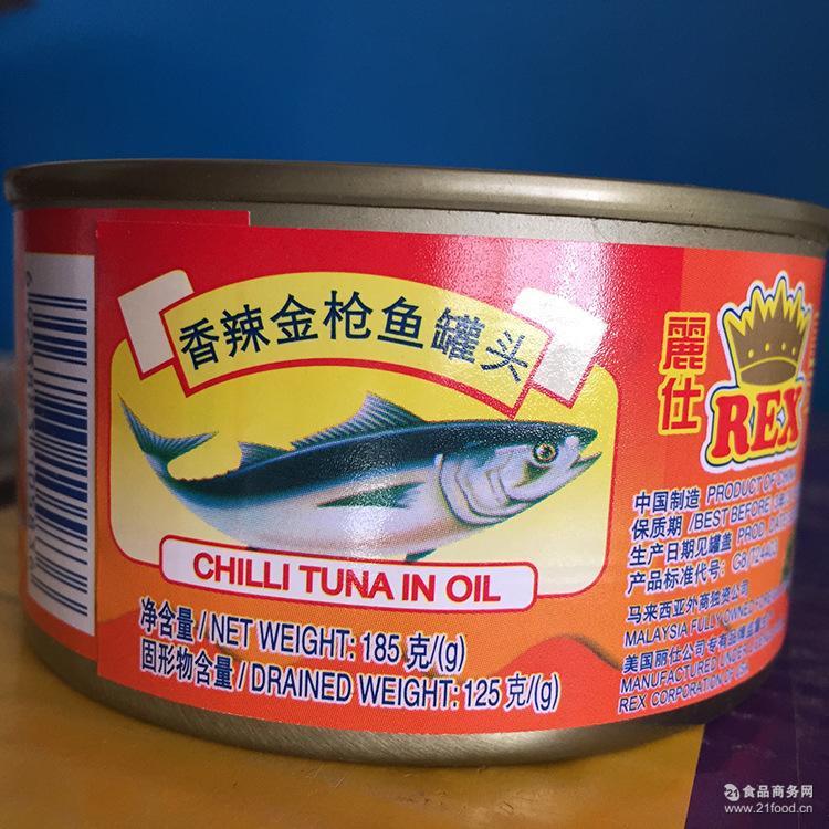 现货香辣味金枪鱼罐头185g 水浸鱼类肉罐头批发 吞拿鱼即食海鲜