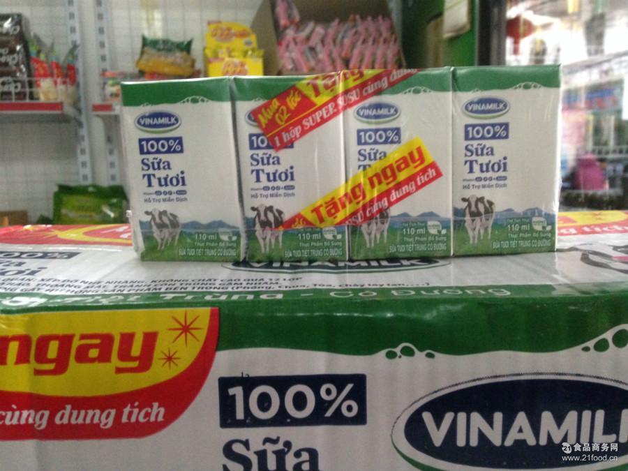 越南特产 越南进口VINAMILK纯牛奶 全脂灭菌 纯牛奶代理批发