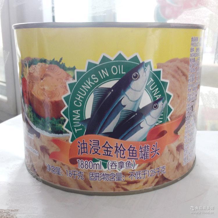 星光牌金枪鱼(吞拿鱼)罐头1.8kg开罐即食中西泰餐沙拉批发零售