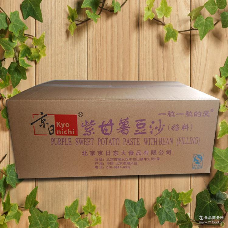 高品质烘焙产品  20kg 批发供应 紫薯沙 京日紫甘薯豆沙馅料