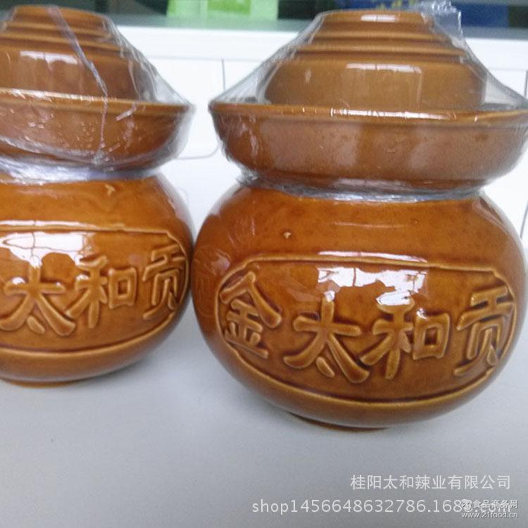 湖南金太和贡特产坛子肉五花肉瘦肉500g简易陶瓷下饭菜礼品批发