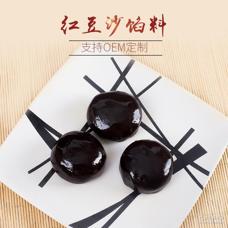 广式冰皮月饼馅料 新味美红豆沙芝焙馅料 月饼烘焙辅料散装批发