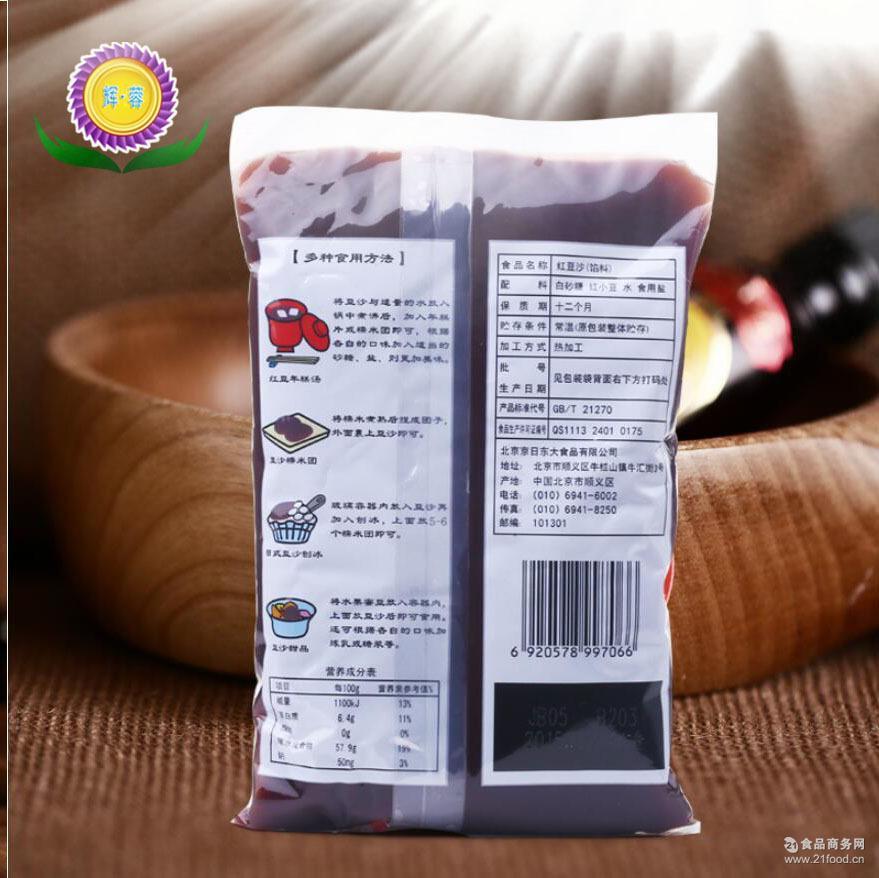 京日红豆沙 面包馅 豆沙馅 (500原包装) 月饼馅