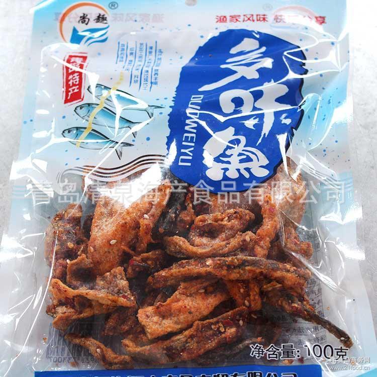 100g 休闲海产品零食批发 青岛特产小吃批发 多味鱼海产品零食