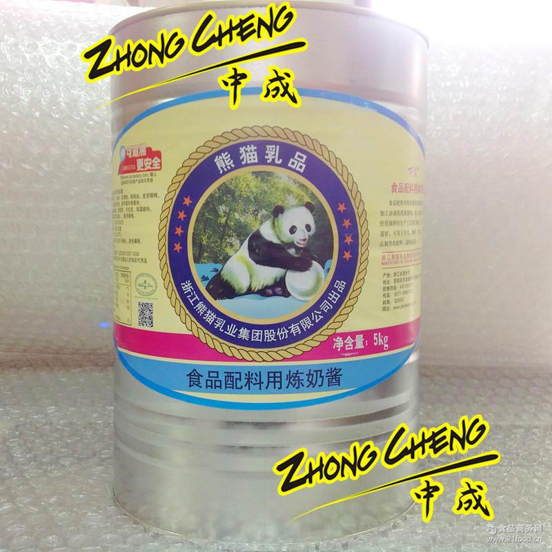 蛋挞 甜炼乳 面包 老品牌熊猫炼乳5kg罐 咖啡炼奶1箱4罐正品