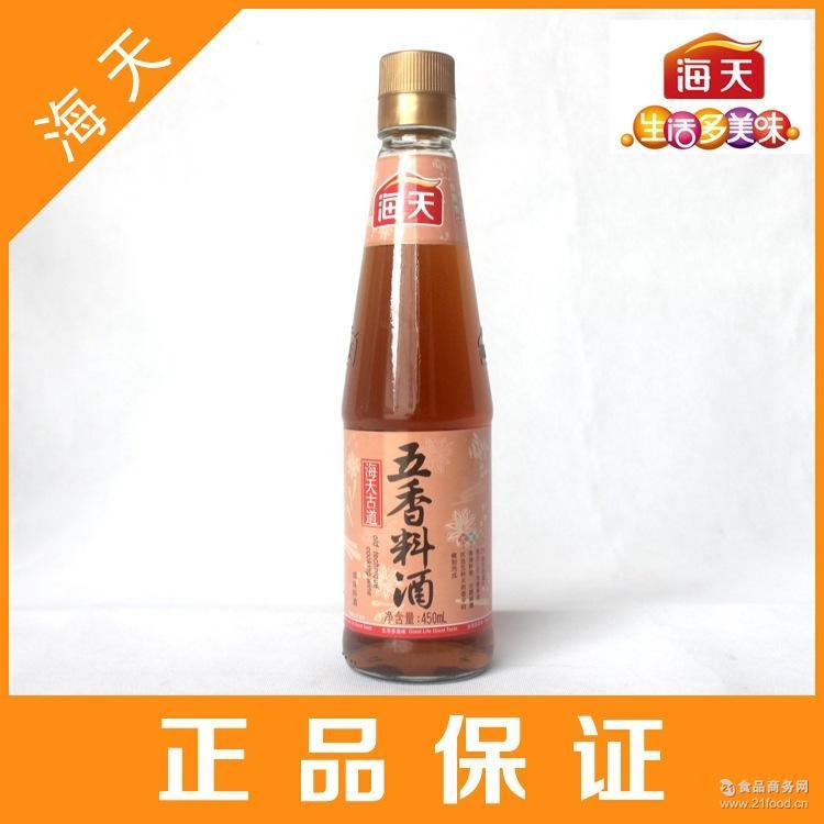 烹饪配料0%防腐剂添加3年陈酿五香调味去腥 海天古道料酒450ml