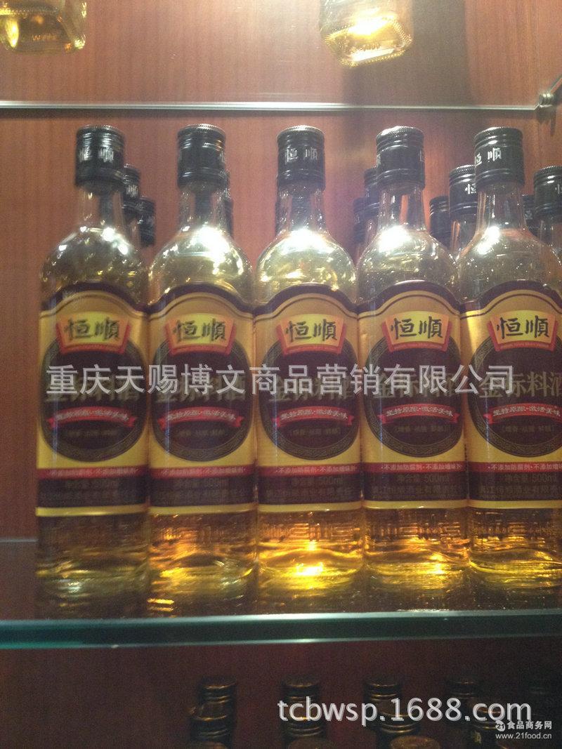 精制餐饮料酒 食用烹饪料酒 厂家代理直销 恒顺金标料酒
