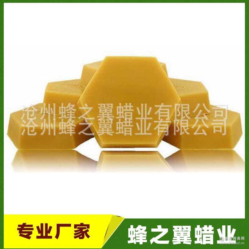 天然蜂蜡加工厂家 各种级别蜂蜡 优质黄蜂蜡 白蜂蜡