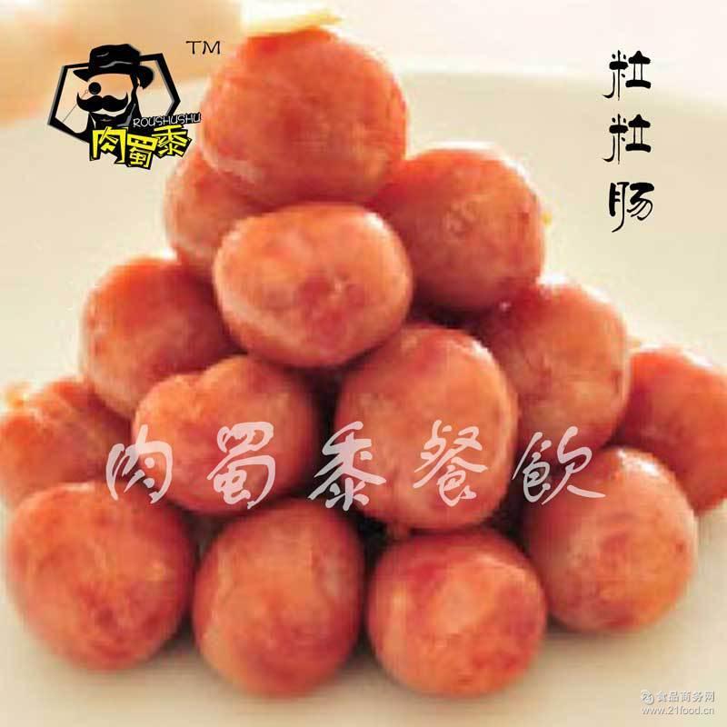 台式粒粒肠台湾一口肠B展会专用台湾香肠厂家批发肉感十足五斤装