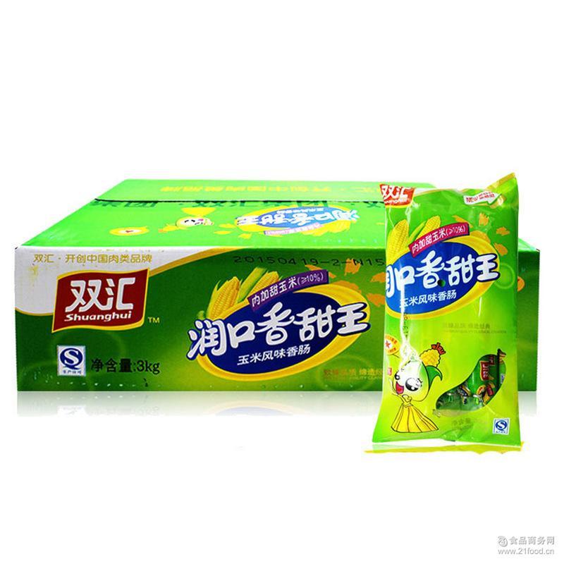 玉米风味香肠 包邮批发 30g10支10包 双汇润口香甜王火腿肠