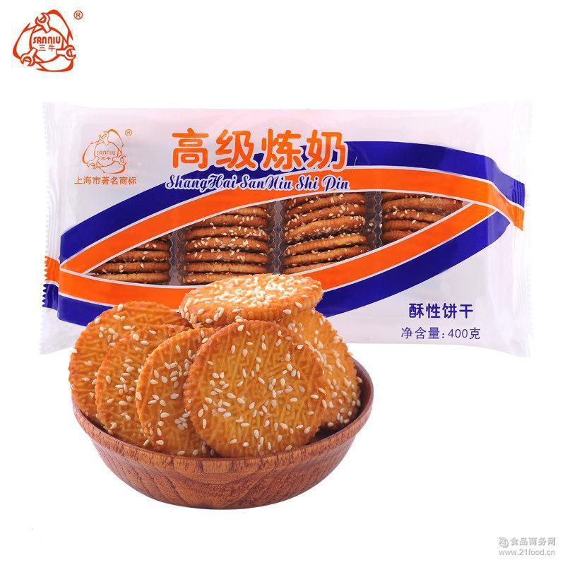 上海三牛饼干_台湾可口美酥椒盐鸡汁批发价格 江苏苏州 饼干-食品商务网