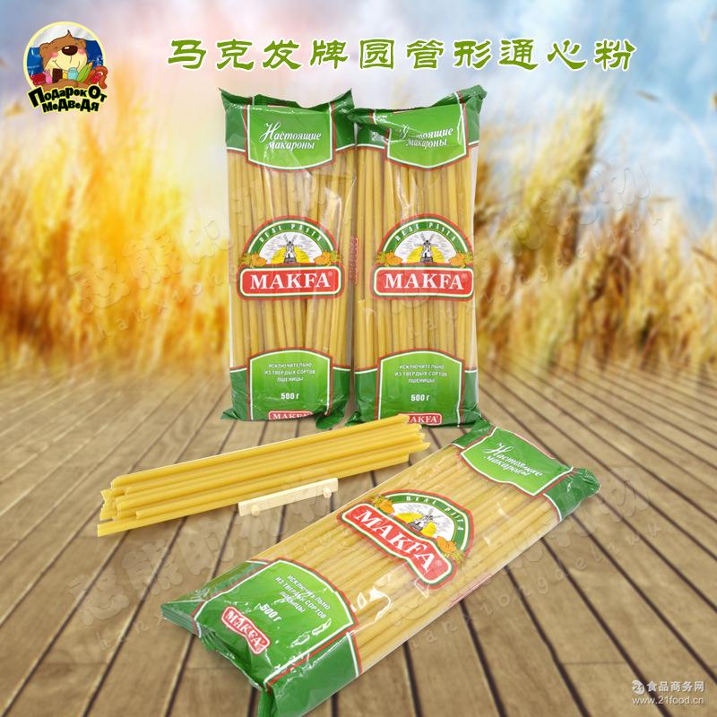 俄罗斯进口食品马克发牌圆管面直面小麦面即食粗粮面500g
