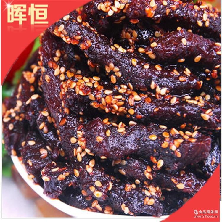 流浪汉腌制 重庆特产零食 泡椒 牛浪汉牛肉干60g 麻辣牛肉干