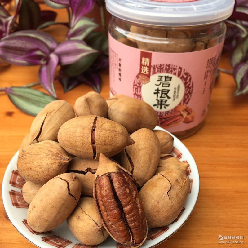 休闲零食品坚果干果炒货 奶油味碧根果250g罐装 临安特产
