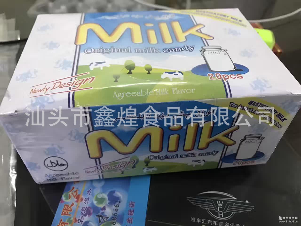 零食糖果美味牛奶片 鑫煌食品牛奶片批发 厂家直销