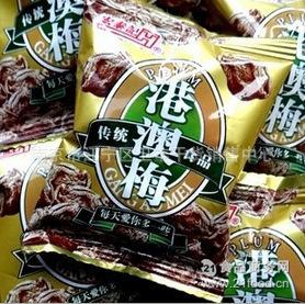 宏泰记蜜饯 港澳梅 一箱10斤 休闲食品