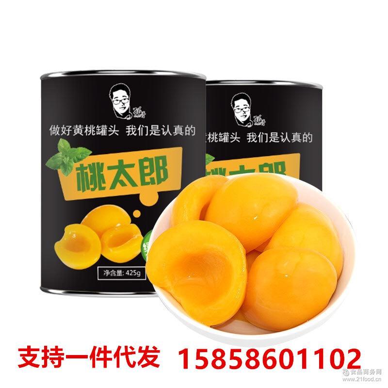 黄桃对开砀山特产 砀山黄桃罐头 新鲜水果罐头425克批发一件代发