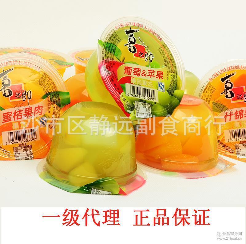 爽滑水果黄桃蜜桃热销食品批发 喜之郎果肉果冻200g*24大杯箱装