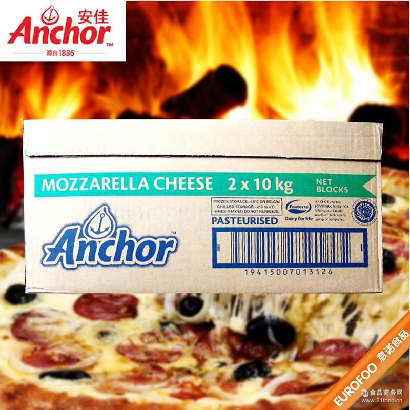 安佳马苏里拉芝士 奶油奶酪芝士披萨用 新西兰原装进口10kg