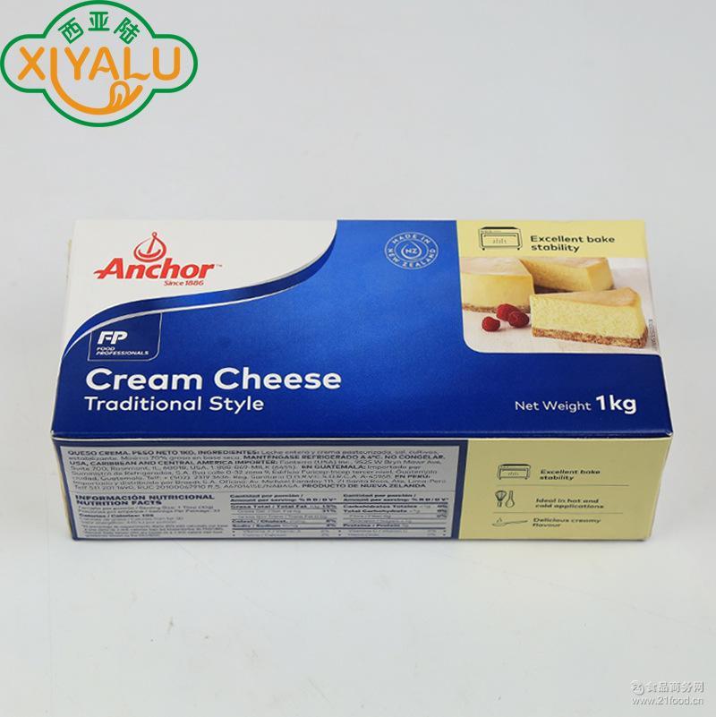 安佳奶油芝士奶酪1kg/盒 烘焙蛋糕奶酪 安佳忌廉芝士奶油