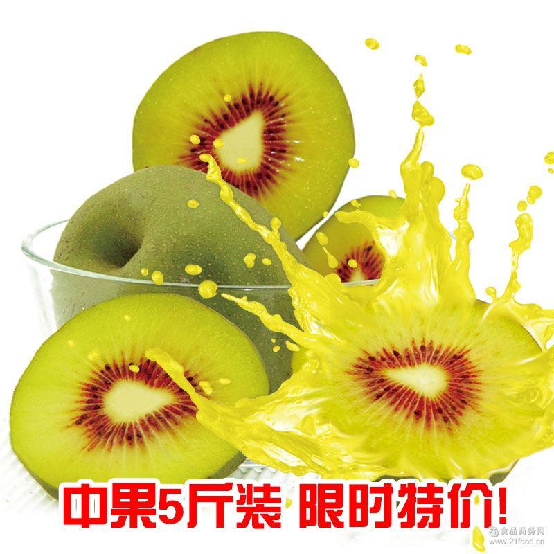 果园直发奇异果红心猕猴桃5斤中果一件代发 四川浦江红心猕猴桃