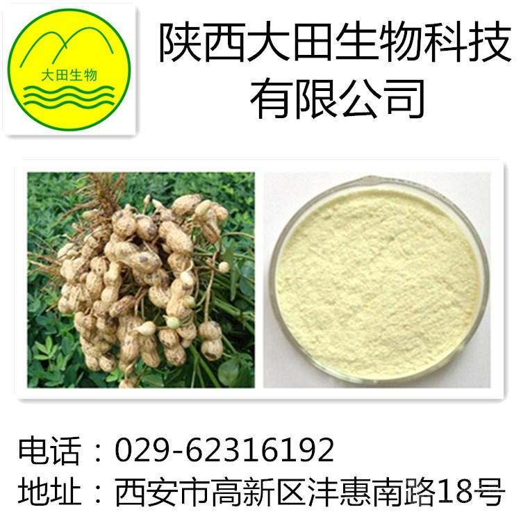 木犀草素98% 主打产品
