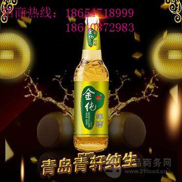 公主岭/葫芦岛/塑包听装瓶装啤酒招代理商