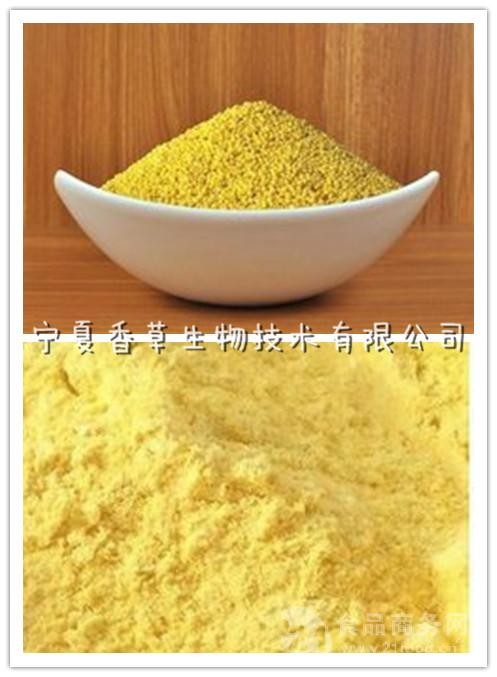 宁夏香草生物黄米面糜子面糜子粉黄米粉 宁夏特产 厂家现货