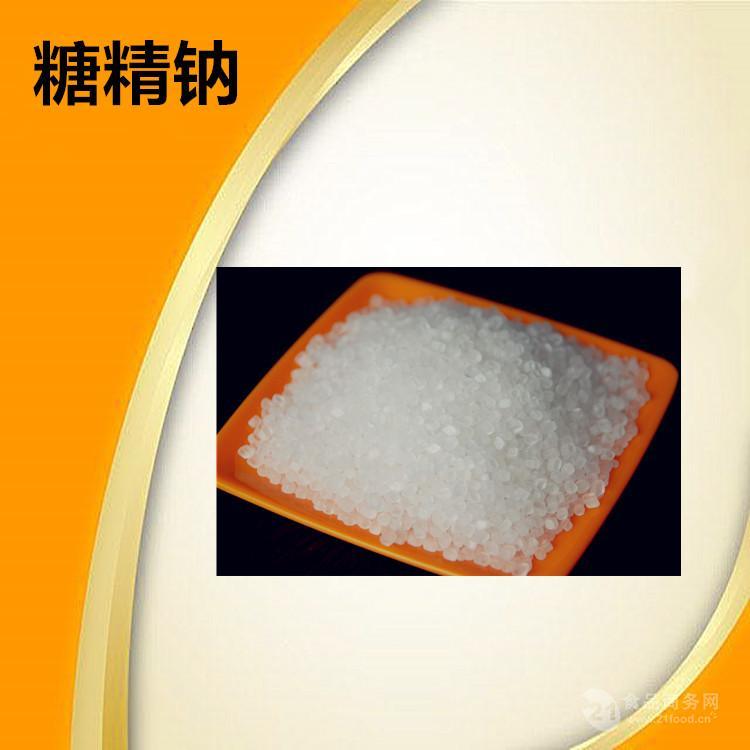 饲料级糖精钠添加量和比例
