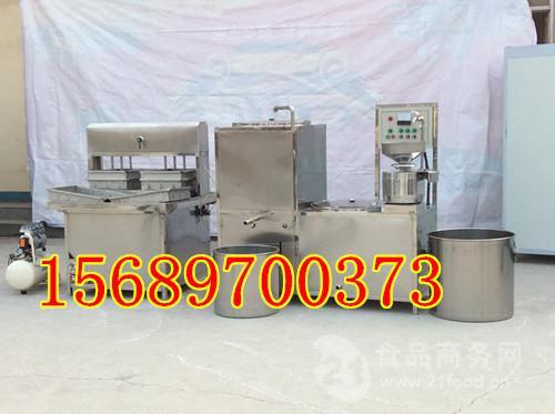 多功能豆腐机器豆腐机生产厂家商用豆腐机价格