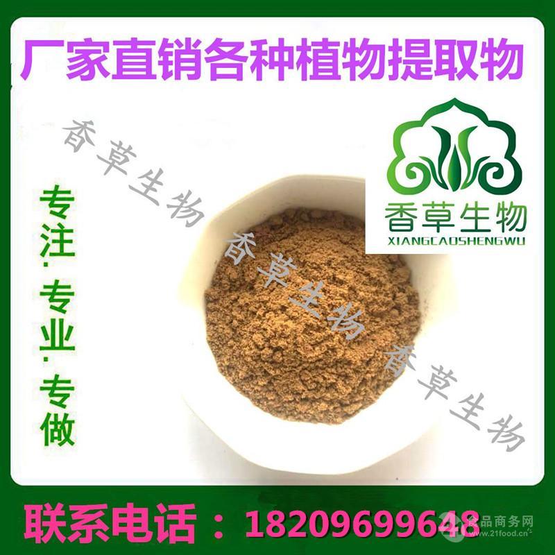 绿豆低聚肽98% 绿豆肽 绿豆提取物 绿豆多肽 量大从优 现货包邮